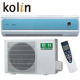 歌林Kolin 藍眼變頻冷專型6-8坪一對一分離式冷氣 KSA-B32DC/KDV-322C
