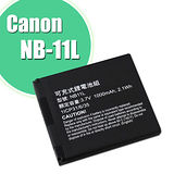 Canon NB-11L / NB11L 認證版 高容量防爆相機電池 IXUS 240HS 125HS 245HS 430F