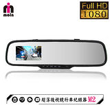 《MOIN》M2 超薄 Full HD1080P高畫質後照鏡式行車紀錄器(贈16G 1對3)