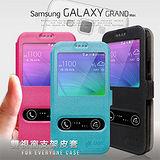 VXTRA 三星 SAMSUNG Galaxy GRAND Max G720 髮絲紋雙視窗感應皮套