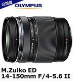 OLYMPUS M.ZUIKO DIGITAL ED 14-150mm F4.0-5.6 II (公司貨)-加送大吹球清潔組+拭鏡筆