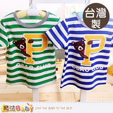 魔法Baby~台灣製男寶寶夏季短袖T恤 k40678