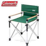【美國Coleman】輕鬆導演椅.鋁合金休閒椅.折疊椅.野餐椅.露營椅/附收納袋/CM-3106 草原綠