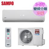[促銷] SAMPO聲寶 3-5坪變頻冷暖一對一分離式冷氣(AM-QA22DC/AU-QA22DC)送安裝