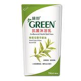 綠的抗菌沐浴乳檸檬馬鞭草補充包700ml