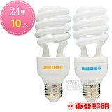 東亞照明 24W半螺型燈泡 中國製造 10入