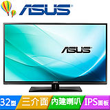 ASUS 華碩 VA321H 32型 IPS超廣角液晶螢幕