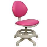 邏爵LOGIS 跳跳馬皮面兒童椅/成長椅/電腦椅二色