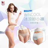 【華歌爾】冰涼紗WINCOOL系列M-LL超值三角褲包(三件組)