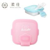 【BabyTiger虎兒寶】Roushr柔仕 矽膠抽取盒 + DIY濕布巾隨行包(20片) - 兩色可選