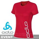 【瑞士 ODLO】女新款 EVENT 套頭衫短袖圓領大LOGO T恤/吸濕排汗衣.運動上衣/抗UV.快速排汗.透氣.輕量化 紅 321841