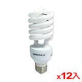 ★12件超值組★美克斯UNIMAX 螺旋省電燈泡-黃光(23W)