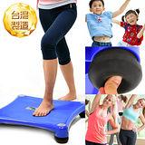 台灣製造 跳跳樂有氧階梯踏板 P260-JS1000 彈跳板彈跳床.韻律踏板.有氧踏板.平衡板.健身踏板