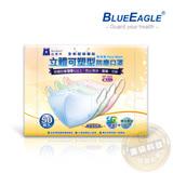 【藍鷹牌】成人立體鼻梁壓條防塵口罩 50入/盒(藍色.粉色.綠色)
