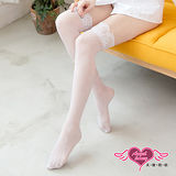 【天使霓裳】性感蕾絲彈性透膚大腿襪(白F)