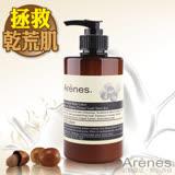 Arenes乳油木果植萃身體乳霜(350ml)