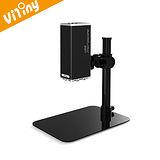 Vitiny UM12 500萬畫素桌上型USB電子顯微鏡