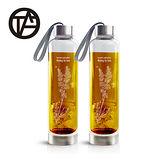 OTA-專利玻璃濾茶網-薰衣草水晶玻璃隨手瓶550ML-2入