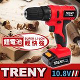 【TRENY】鋰電起子機-10.8V