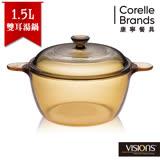 【美國康寧 Visions】1.5L晶彩透明鍋-VS15