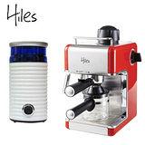 【皇家義式精裝組合】Hiles皇家系列義式高壓蒸氣咖啡機+電動磨豆機 HE-307R/HE-386W2 送HILES經典咖啡豆半磅