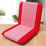 KOTAS-羅達休閒和室椅(輕巧好收納)