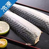 鮮饗家挪威鯖魚片3盒(淨重350g+-5%/盒)