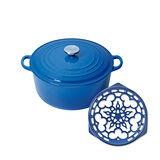 LE CREUSET 琺瑯鑄鐵圓鍋 18cm(馬賽藍)鋼頭 + 贈品:琺瑯鑄鐵鍋架(馬賽藍)