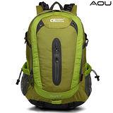 【AOU微笑旅行】櫻桃峰系列 亮彩30L後背包 登山背包 (綠色103-005)