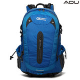【AOU微笑旅行】櫻桃峰系列 亮彩30L後背包 登山背包 (藍色103-005)