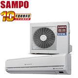 [促銷]SAMPO聲寶 8-10坪一對一變頻單冷分離式冷氣(AM-PA50D/AU-PA50D)送安裝