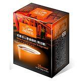 鮮一杯老舊金山拿鐵咖啡(無加糖)20g*15入