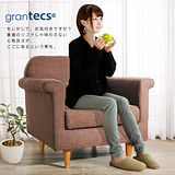 【grantecs】Bon Chic摩登老時光單人沙發