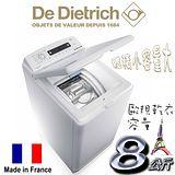 法國帝璽De Dietrich上開滾筒洗衣機 DT1189