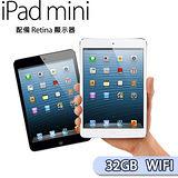 Apple iPad mini 2 Wi-FI 32GB 平板電腦(配備Retina顯示器)【送13000行動電源(額定容量6500mAh)+支架+螢幕保護貼】