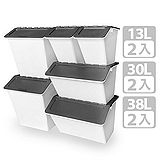 【樹德】繽紛可疊式掀蓋收納箱38L+30L+13L各2 (六入組)-灰黑