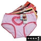 【吉妮儂來】 舒適中低腰愛心圓點棉褲-6件組(隨機取色)