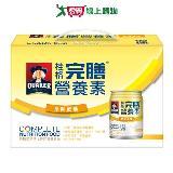 桂格完膳營養素含纖原味禮盒裝250ml*8入/盒