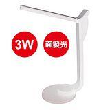 DIGIMAX面發光3W觸控可調光LED節能檯燈~買就送《日本STANLEY 3.5W 暖白光LED燈泡》一顆