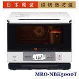 【日立HITACHI】過熱水蒸汽烘烤微波爐MRO-NBK5000T
