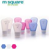 M Square 旅行便攜分裝瓶 S