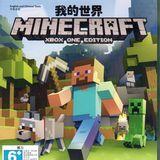 普雷伊 XBOX ONE 我的世界 中文版