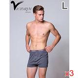 ★3件超值組★VICTORYH 全棉針織平口褲L