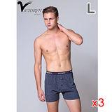 ★3件超值組★VICTORYH 雙色紗針織平口褲L