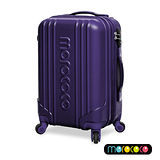 MOROCOCO繽紛卡邦-20吋超輕量ABS防刮霧面加大拉鍊行李箱(紫色)