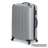 MOROCOCO時尚演譯-28吋防刮ABS鑽紋商務行李箱(淺灰)