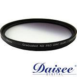 Daisee DMC SLIM Graduated ND PRO 52mm半面漸層多層鍍膜減光鏡(公司貨)