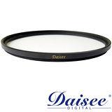 Daisee DMC SLIM Super Pro UV-Haze 72mm多層鍍膜保護鏡(公司貨)