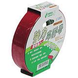 【北極熊 Polar Bear】CLT2415R 紅色布紋膠帶/布質膠帶 (24mm×15yds)