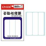 【龍德 LONGDER】LD-1042 全白 標籤貼紙/自黏性標籤 105x25mm (45張/包)